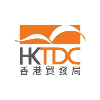 Logotipo de HKTDC Feria de gadgets y merchandisin